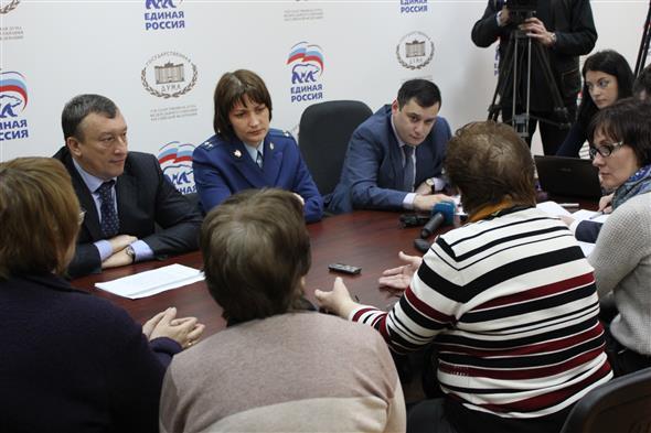 Железнодорожный районный суд г Хабаровска