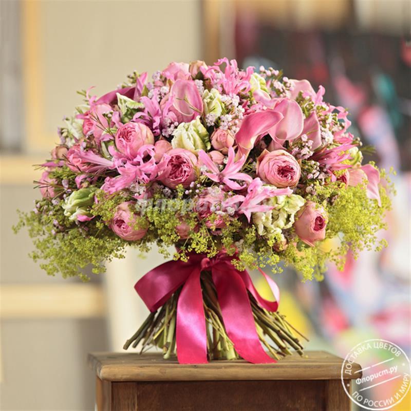 Меджународная служба доставки цветов купить саженцы розы осирия