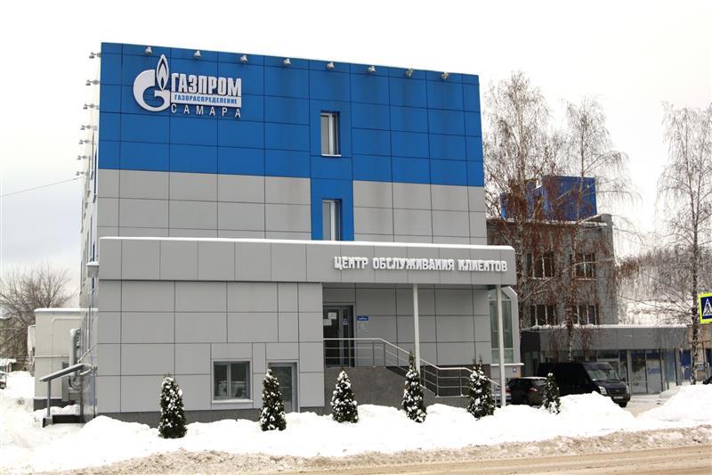 Телефонный Справочник Оао Газпромнефть-ннг