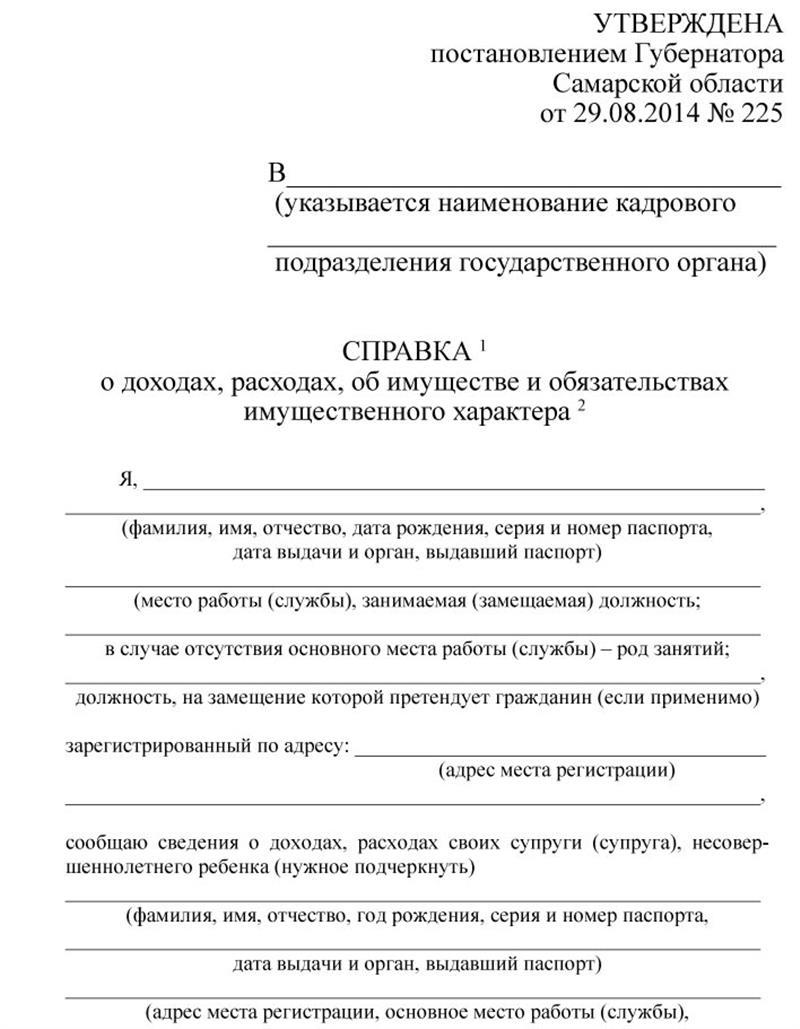 Государственный контроль (надзор муниципальный контроль)